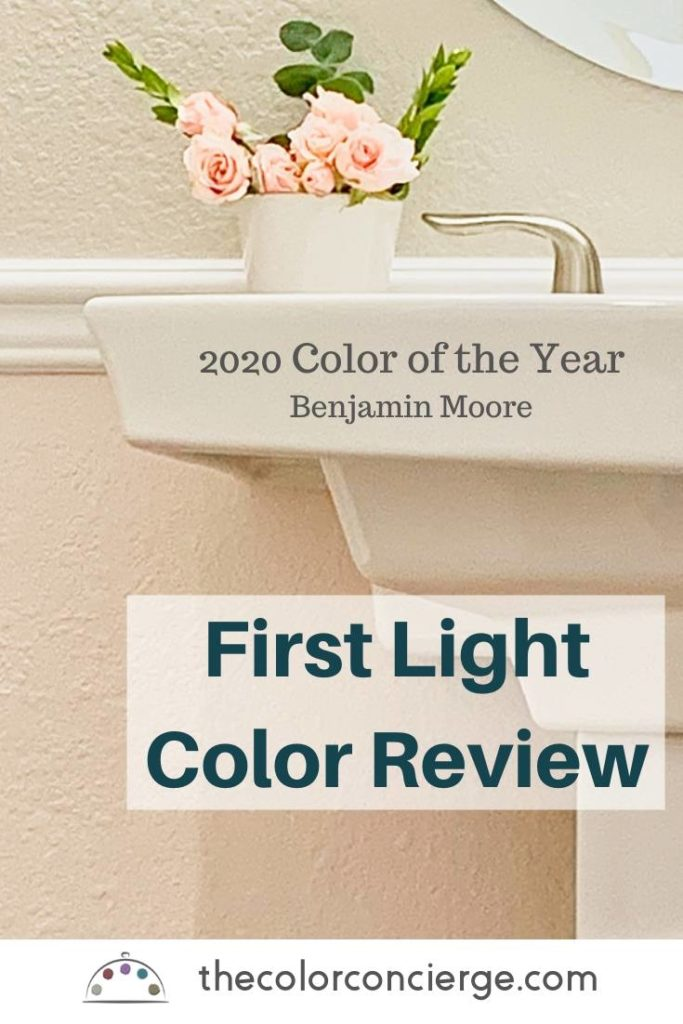 First Light Color Review, Benjamin Moore 2020 Color of the Year